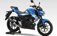 Đánh giá xe côn tay Suzuki 150 có bền không, giá bán ra sao?