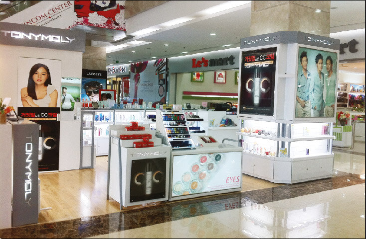 Danh sách các cửa hàng TonyMoly chính hãng tại Việt Nam