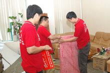 Danh sách các đơn vị chuyển nhà trọn gói uy tín tại Hà Nội