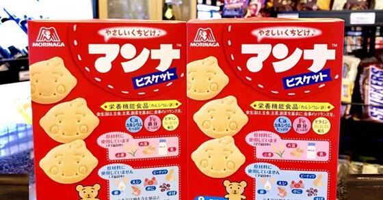 Đâu là bánh ăn dặm cho bé 6 tháng của Nhật tốt nhất?