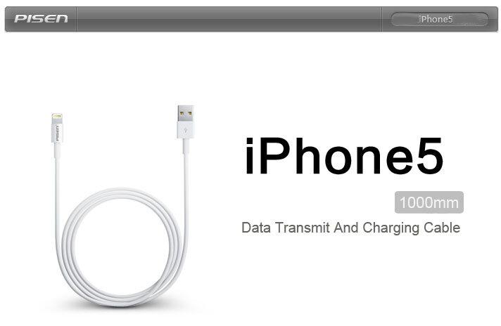 Dây cáp Pisen iPhone 5 – Nhỏ gọn, đa năng