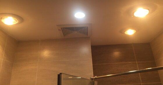 Đèn sưởi nhà tắm 1 bóng có những loại nào?