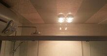 Đèn sưởi nhà tắm âm trần có những loại nào ?