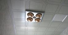 Đèn sưởi nhà tắm âm trần có phải là loại đèn sưởi nhà tắm tốt nhất hiện nay không ?
