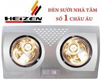 Đèn sưởi nhà tắm Heizen dùng có tốt không?