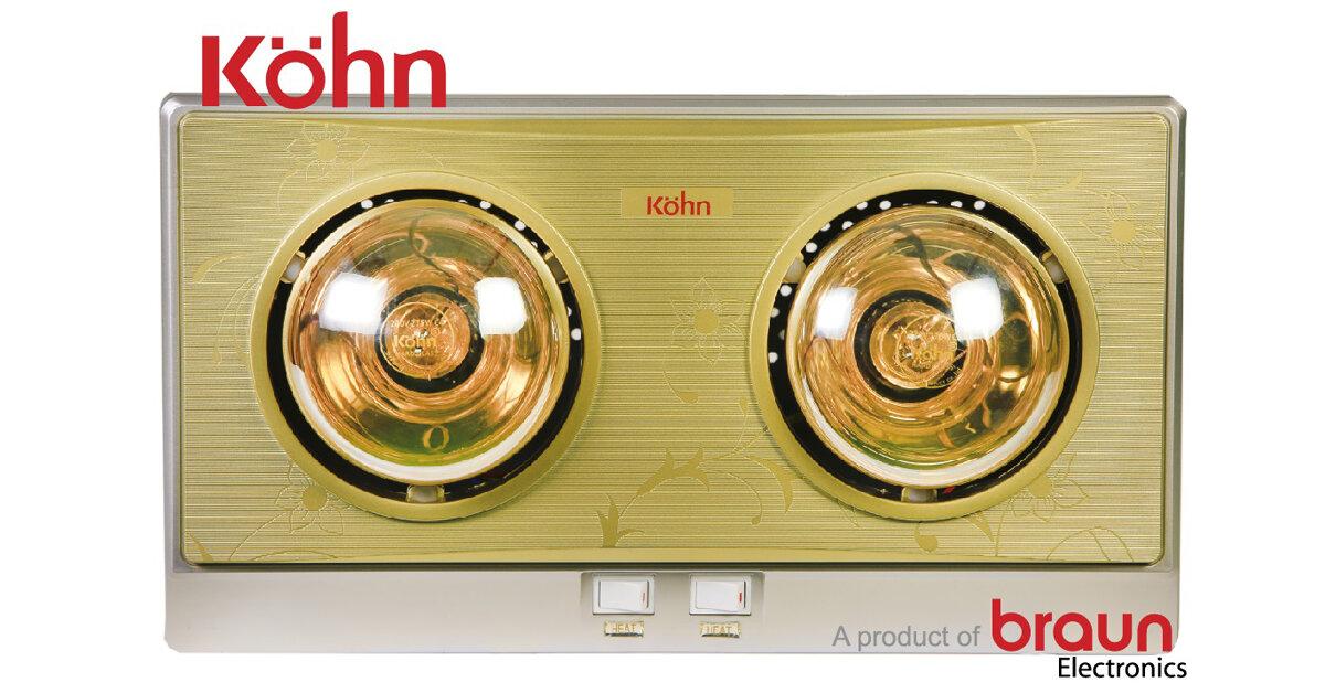 Đèn sưởi nhà tắm Kohn có tốt không ?