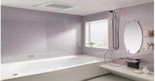 Đèn sưởi nhà tắm Panasonic có tốt không?