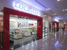Địa chỉ cửa hàng Lock & lock trên toàn quốc