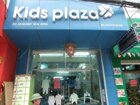 Địa chỉ cửa hàng Mẹ và Bé Kids Plaza trên toàn quốc năm 2016