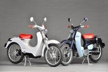 Điểm mặt những mẫu xe đạp điện Honda chính hãng Nhật Bản đình đám nhất hiện nay
