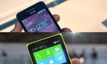Điện thoại giá rẻ: Chọn Nokia X hay ZenFone 4?