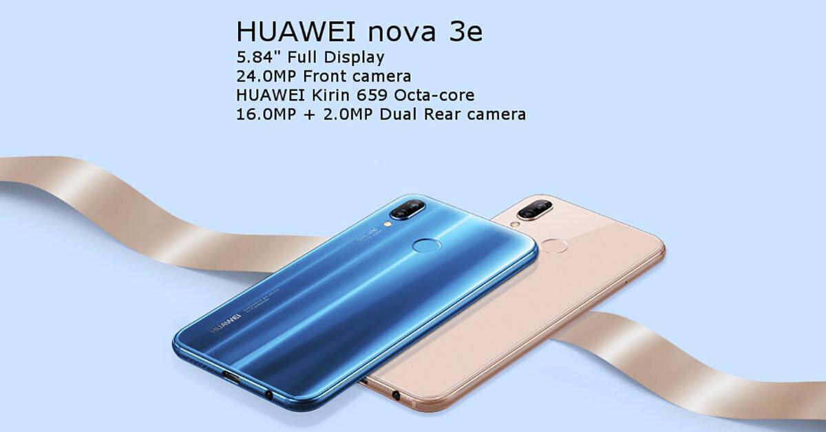 Điện thoại Huawei Nova 3e có mấy màu ? Màu nào đẹp và ấn tượng nhất ?