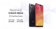 Điện thoại Oppo Realme 2 Pro chính thức ra mắt với mức giá 4,5 triệu đồng