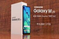 Điện thoại Samsung Galaxy M20 giá bao nhiêu?