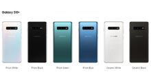 Điện thoại Samsung Galaxy Note 10 bao giờ ra mắt?