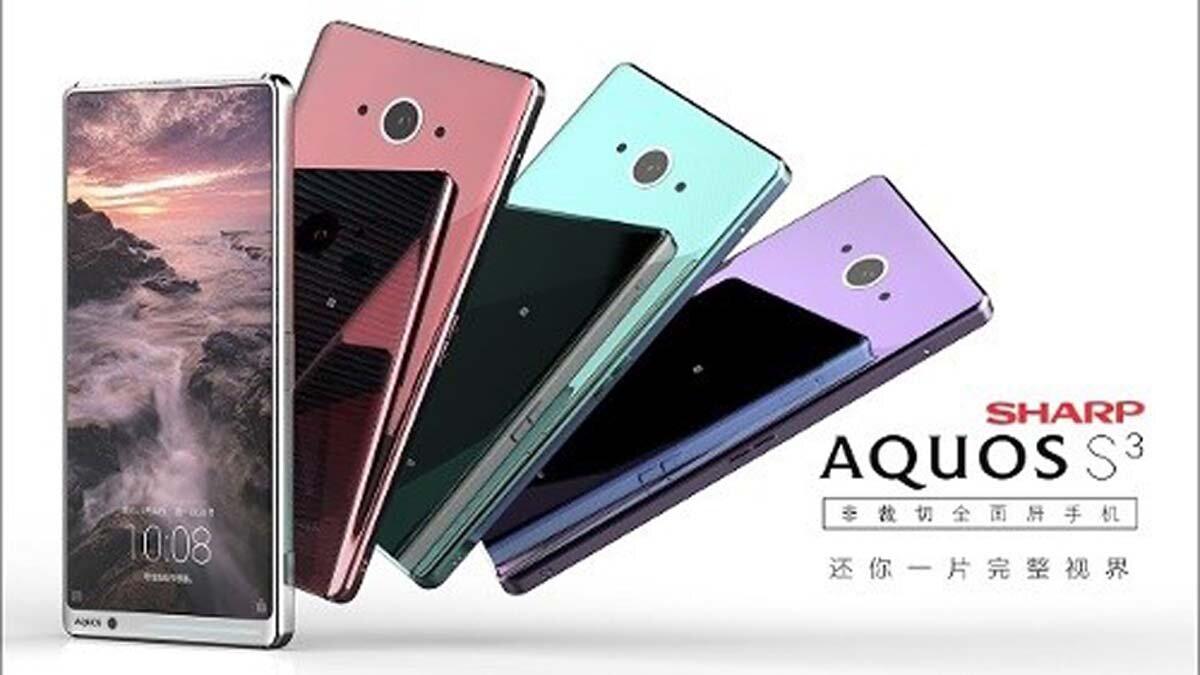 Điện thoại Sharp Aquos S3 sẽ sớm ra mắt và thiết kế tương tự iPhone X