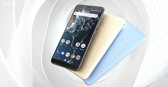 Điện thoại Xiaomi Mi A2 và Mi A2 Lite giá bao nhiêu ? chất lượng tốt không ? Có nên mua không ?