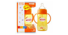 Bảng giá bình sữa Wesser cập nhật tháng 6/2018