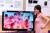 Cách chọn TV 42 inch tốt nhất cho phòng khách của bạn
