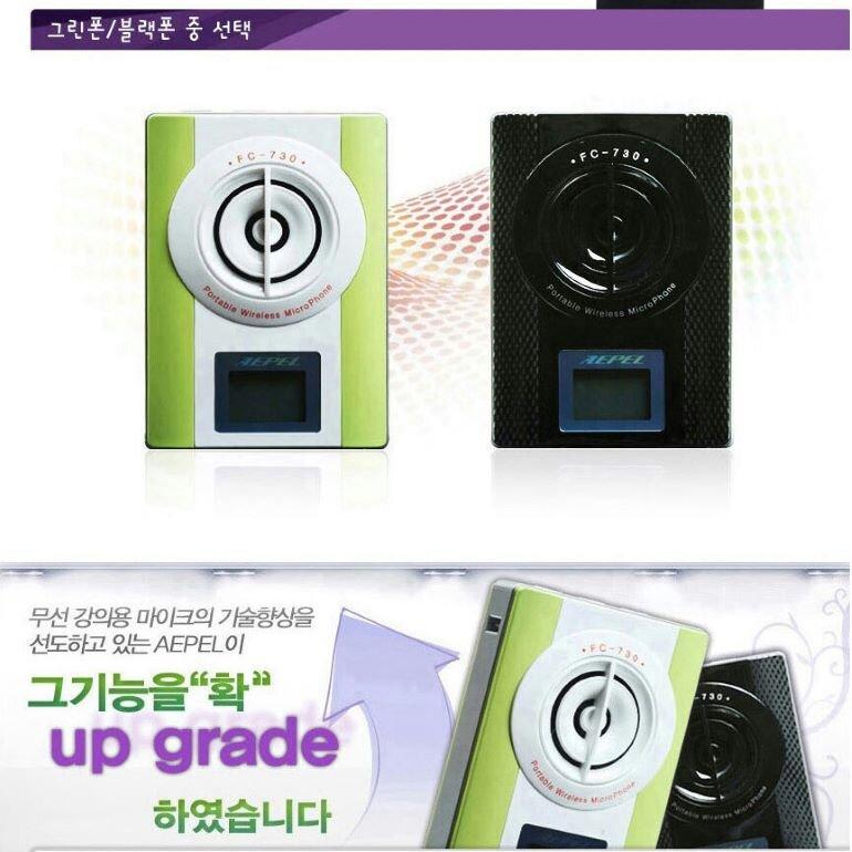 So sánh các thương hiệu máy trợ giảng cao cấp của Hàn Quốc: Aepel, Guide Pro