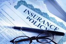 Mức đóng bảo hiểm xã hội tự nguyện năm 2017 bao nhiêu tiền?