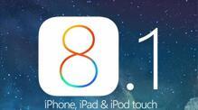Apple phát hành iOS 8.1 cùng Apple Pay vào ngày 20/10