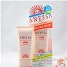 Kem chống nắng Shiseido Anessa Perfect Gel Sunscreen SPF 50 (60g)