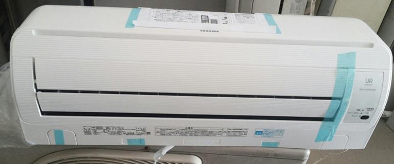 Điều hòa Toshiba của thương hiệu Nhật Bản