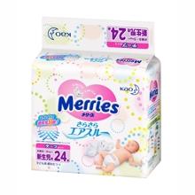 Bảng giá tã dán Merries chính hãng trong tháng 1/2018