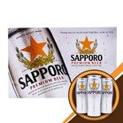 Giá bia Sapporo bao nhiêu tiền Tết nguyên đán 2017