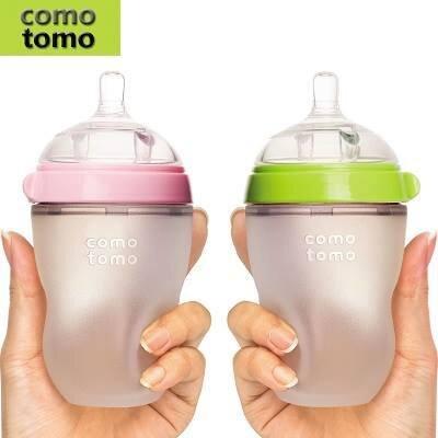 Giá bình sữa Comotomo trong tháng 9/2017 là bao nhiêu tiền ?