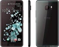 Giá điện thoại HTC chính hãng mới nhất trên thị trường