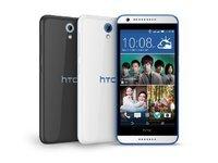 Giá điện thoại HTC chính hãng tháng 12/2016