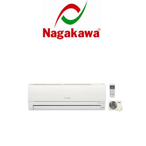 Giá điều hòa 2 chiều Nagakawa rẻ nhất thị trường bao nhiêu tiền?