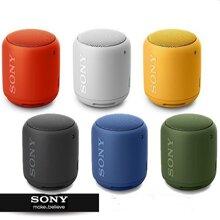 Giá loa bluetooth Sony chính hãng rẻ nhất bao nhiêu tiền?