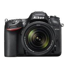 Giá máy ảnh Nikon mới nhất tháng 1/2018