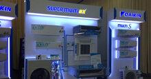 Giá máy lạnh – điều hoà đaikin Multi rẻ nhất năm 2019