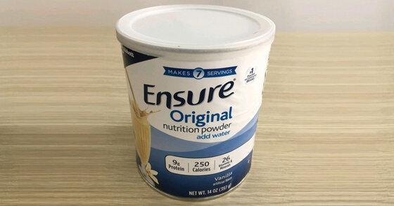 Giá sữa bột Ensure cập nhật tháng 9/2019