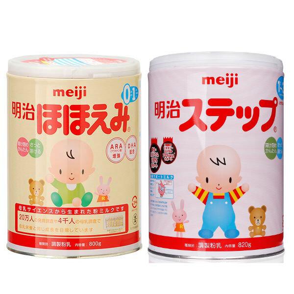 Giá sữa bột Meiji rẻ nhất thị trường cập nhật tháng 7/2017