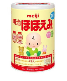 Giá sữa bột Meiji trong tháng 9 là bao nhiêu tiền ?
