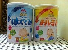 Giá sữa bột Morinaga tháng 4/2017 là bao nhiêu?