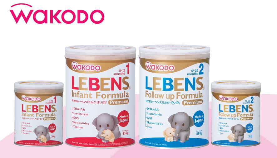 Giá sữa bột Wakodo cập nhật mới nhất trong tháng 1/2018