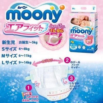 Giá tã dán Moony trong tháng 9/2017 là bao nhiêu tiền ?