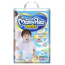 Giá tã quần MamyPoko rẻ nhất thị trường cập nhật tháng 5/2017