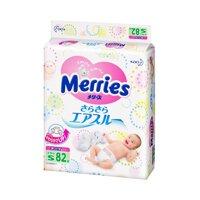 Giá tã quần Merries mới nhất là bao nhiêu tiền?