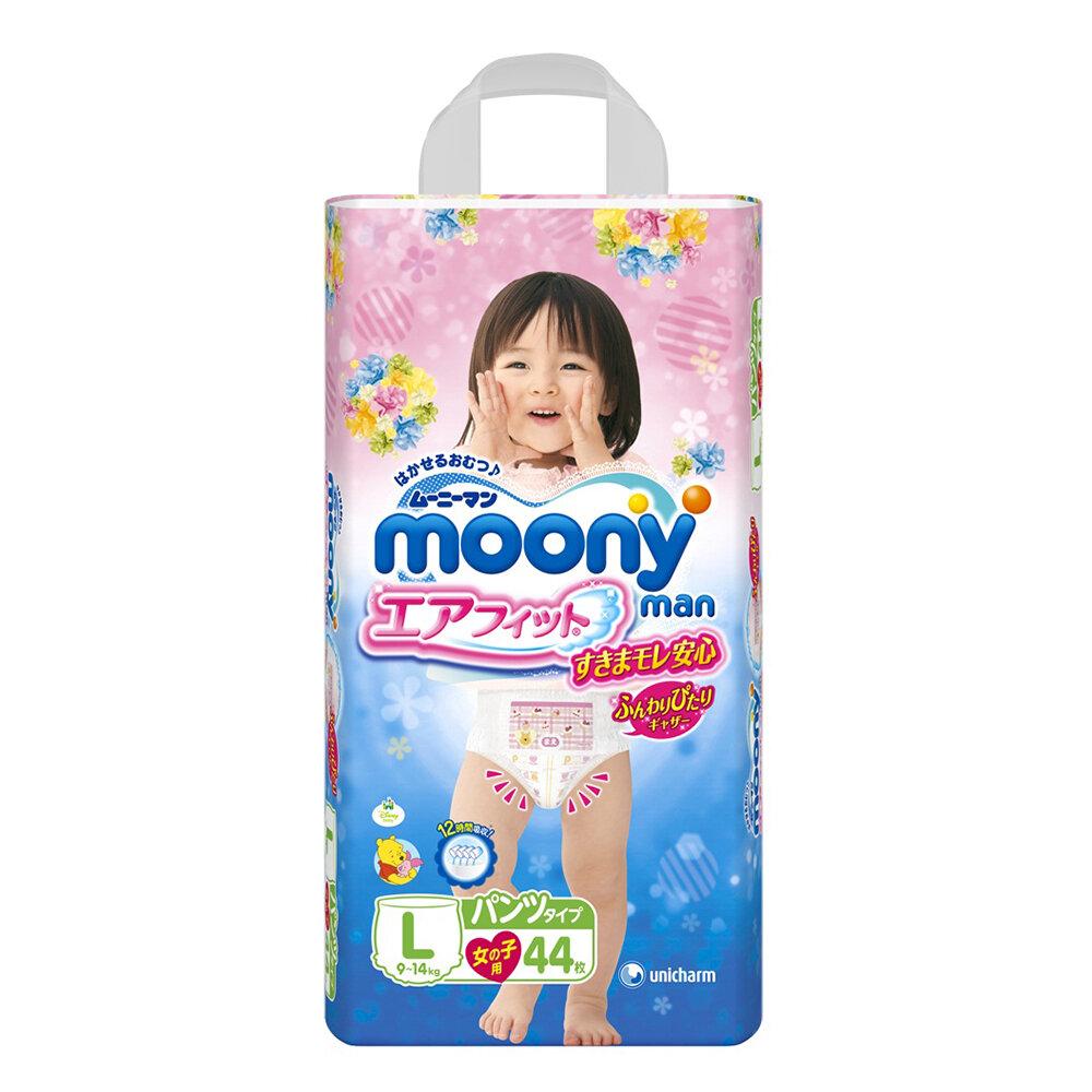 Giá tã quần Moony mới nhất là bao nhiêu tiền?