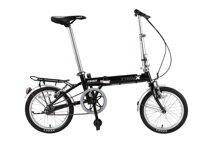 Giá xe đạp gấp bao nhiêu tiền?