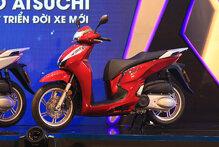 Giá xe máy Honda SH300i 2017 ABS tại Việt Nam