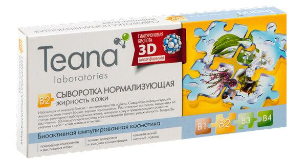 Giới thiệu collagen tươi bôi mặt của Nga Teana B2 cho da dầu nhờn