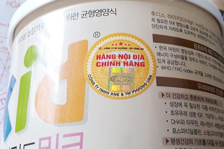 Sữa dê Hikid hàng nhập khẩu chính hãng có tem chống giả Bộ Công An